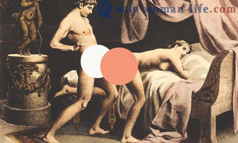 anális szex magömlés